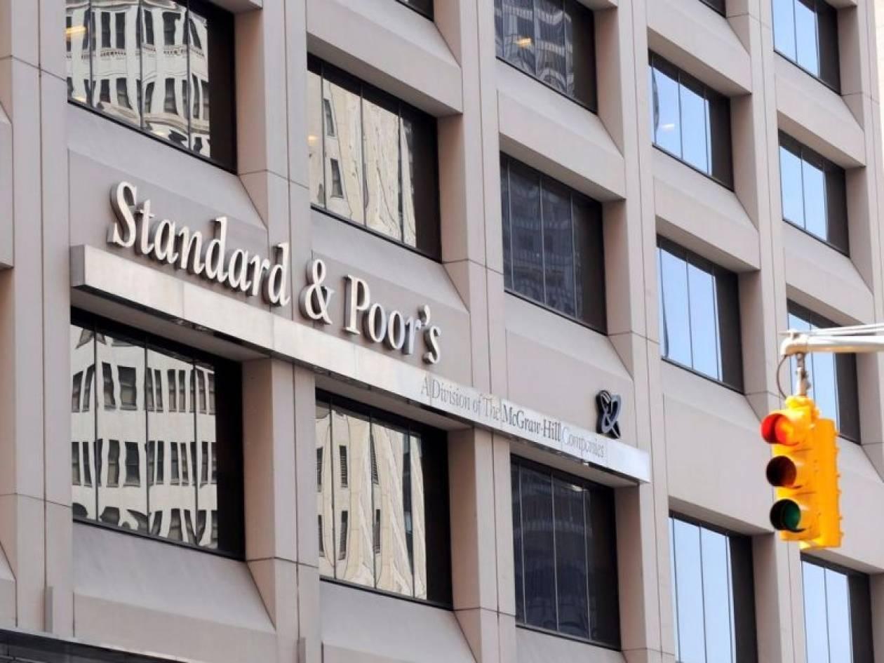 H S&P υποβάθμισε την Ελλάδα σε «επιλεκτική» χρεοκοπία