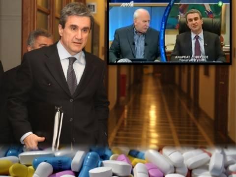 Λοβέρδος: Κανένα φάρμακο από το Ισραήλ