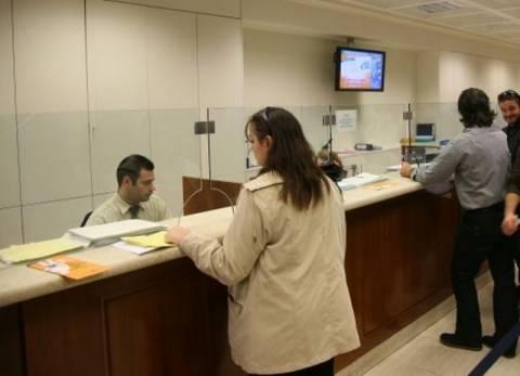 ΟΤΟΕ: Αυριανή Στάση εργασίας στις τράπεζες