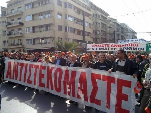 Μια ακόμα απεργιακή ημέρα στην Αθήνα
