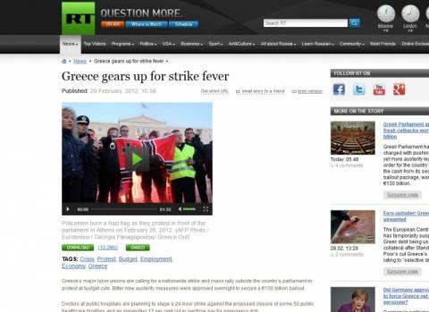 Αφιέρωμα του RT στις κινητοποιήσεις των ελλήνων