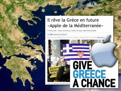 «Θέλει να μετατρέψει την Ελλάδα σε Apple της Μεσογείου»