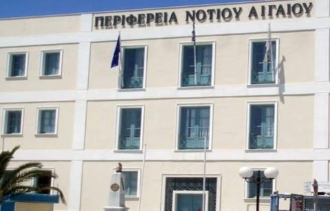 Κατάληψη της Περιφέρειας Ν. Αιγαίου από το Σωματείο Φορτοεκφορτωτών