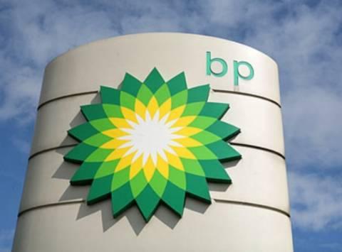 Nέα αναβολή στη δίκη της BP