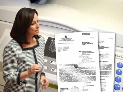 Δύο εκατ. ευρώ κόστισαν οι φωτοτυπίες της Διαμαντοπούλου