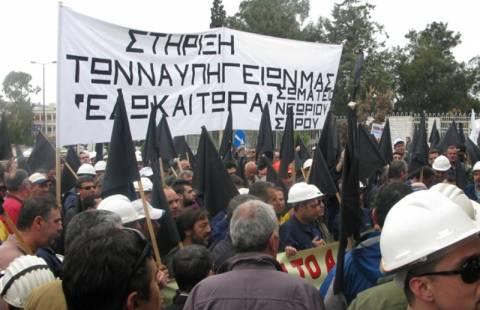 Συγκέντρωση διαμαρτυρίας στα Ναυπηγεία Ελευσίνας
