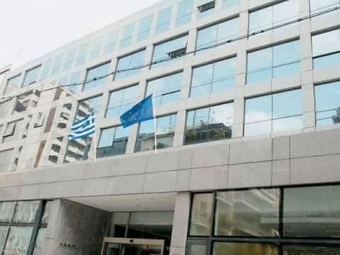 Συνάντηση Πεπόνη- Σπανού για τα ενοίκια των Αρχών