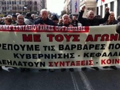 Συγκέντρωση και πορεία συνταξιούχων στη Θεσσαλονίκη