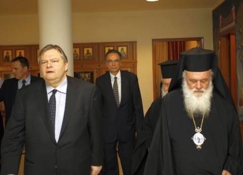 Με τον Αρχιεπίσκοπο συναντήθηκε ο Βενιζέλος