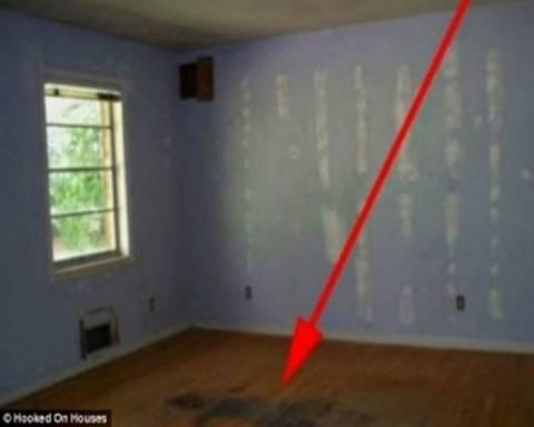 Οι χειρότερες φωτογραφίες σπιτιών σε μικρές αγγελίες