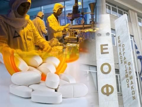 Μας ταΐζουν φάρμακα made in India που απαγορεύθηκαν στις ΗΠΑ!
