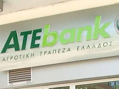 Συμμετοχή της Αγροτικής Τράπεζας στο PSI