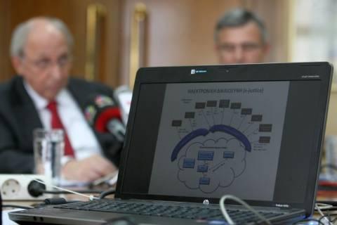 Πρόγραμμα Ηλεκτρονικής Δικαιοσύνης παρουσίασε ο Παπαϊωάννου