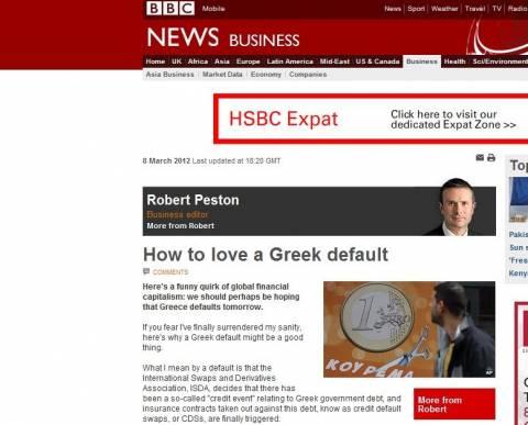 BBC: Προσευχηθείτε για μια χρεοκοπία της Ελλάδας