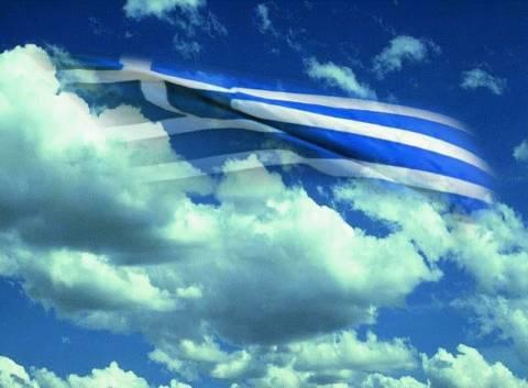 Μια «άλλη τρόικα» εκφράζει την αλληλεγγύη της στην Ελλάδα!