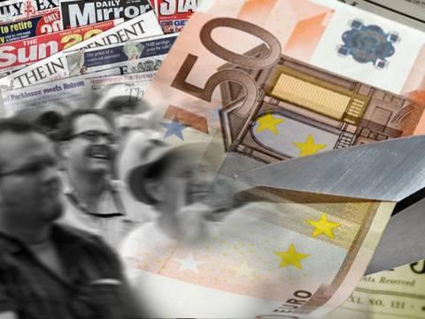 Πρώτη είδηση το ελληνικό PSI στον διεθνή Τύπο