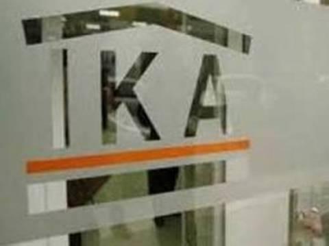 Συνελήφθη 66χρονη για μεγάλη κατάχρηση σε βάρος του ΙΚΑ
