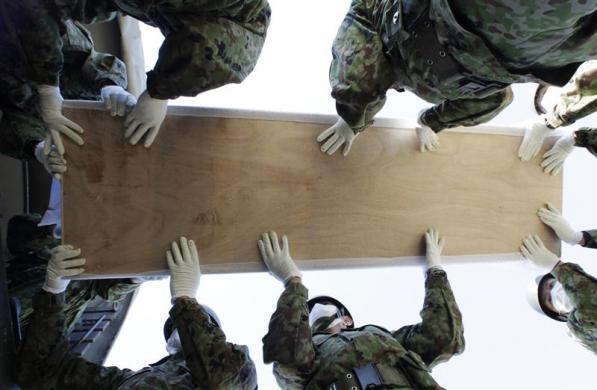 coffin26.3
