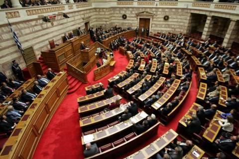 Η ώρα της κρίσης για τους 24 πολιτικούς με τα εμβάσματα
