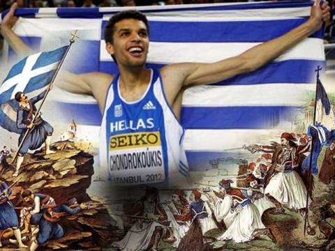 Ο Χονδροκούκης σήκωσε τη γαλανόλευκη στην Πόλη