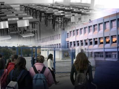 «ΣΚΑΕΙ» μεγάλο σκάνδαλο με πιστοποιητικά δυσλεξίας σε μαθητές