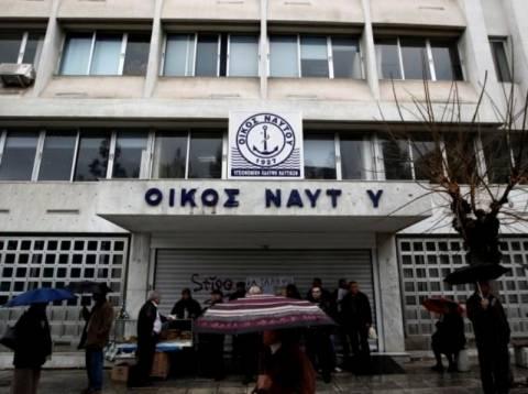 Εξώδικα της ΠΝΟ για τα κοινωνικά δικαιώματα των ναυτικών