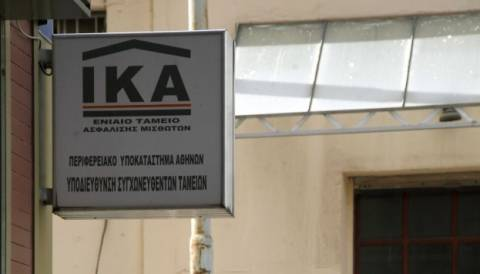 Πού μοίρασαν μισό εκατ. ευρώ οι «ελαφροχέρηδες» του ΙΚΑ!