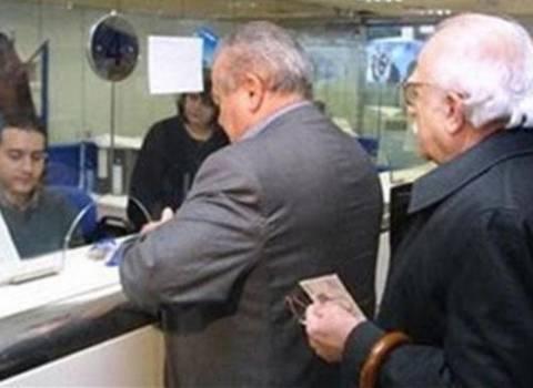 Στις 5/4 το δώρο του Πάσχα στους συνταξιούχους του ΙΚΑ
