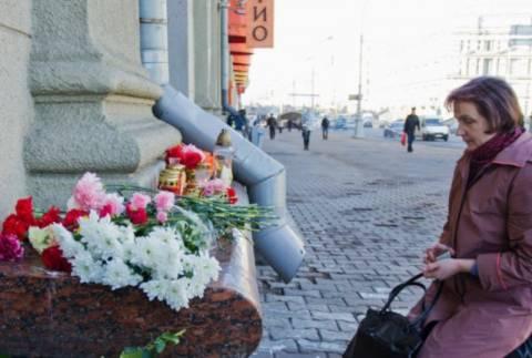 Θα εκτελεστούν τελικά οι βομβιστές του Μινσκ