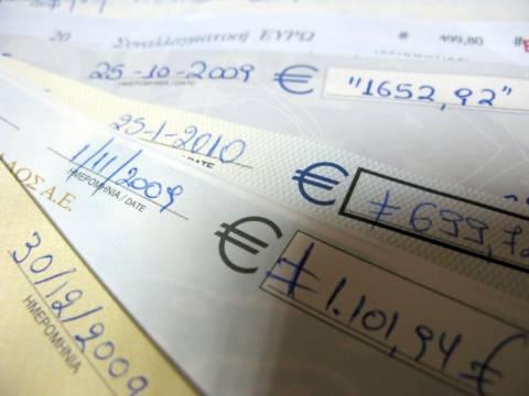 Σε 298,6 εκατ. ευρώ οι ακάλυπτες επιταγές!
