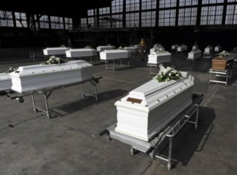 Την Πέμπτη θα τελεστούν οι κηδείες των θυμάτων του τροχαίου