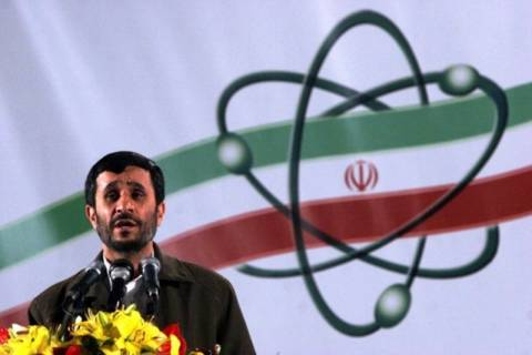 ΗΠΑ-Μοσάντ: Το Ιράν δεν κατασκευάζει ατομικό όπλο