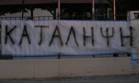 Ρόδος: Κατάληψη της Τράπεζας της Ελλάδος