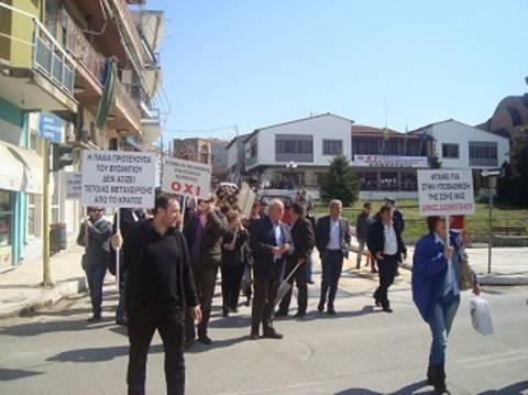 Συγκέντρωση διαμαρτυρίας στο Διδυμότειχο - Αποδοκίμασαν βουλευτές