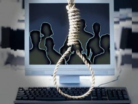 Βόνιτσα: Απειλούσε από το διαδίκτυο ότι θα αυτοκτονήσει