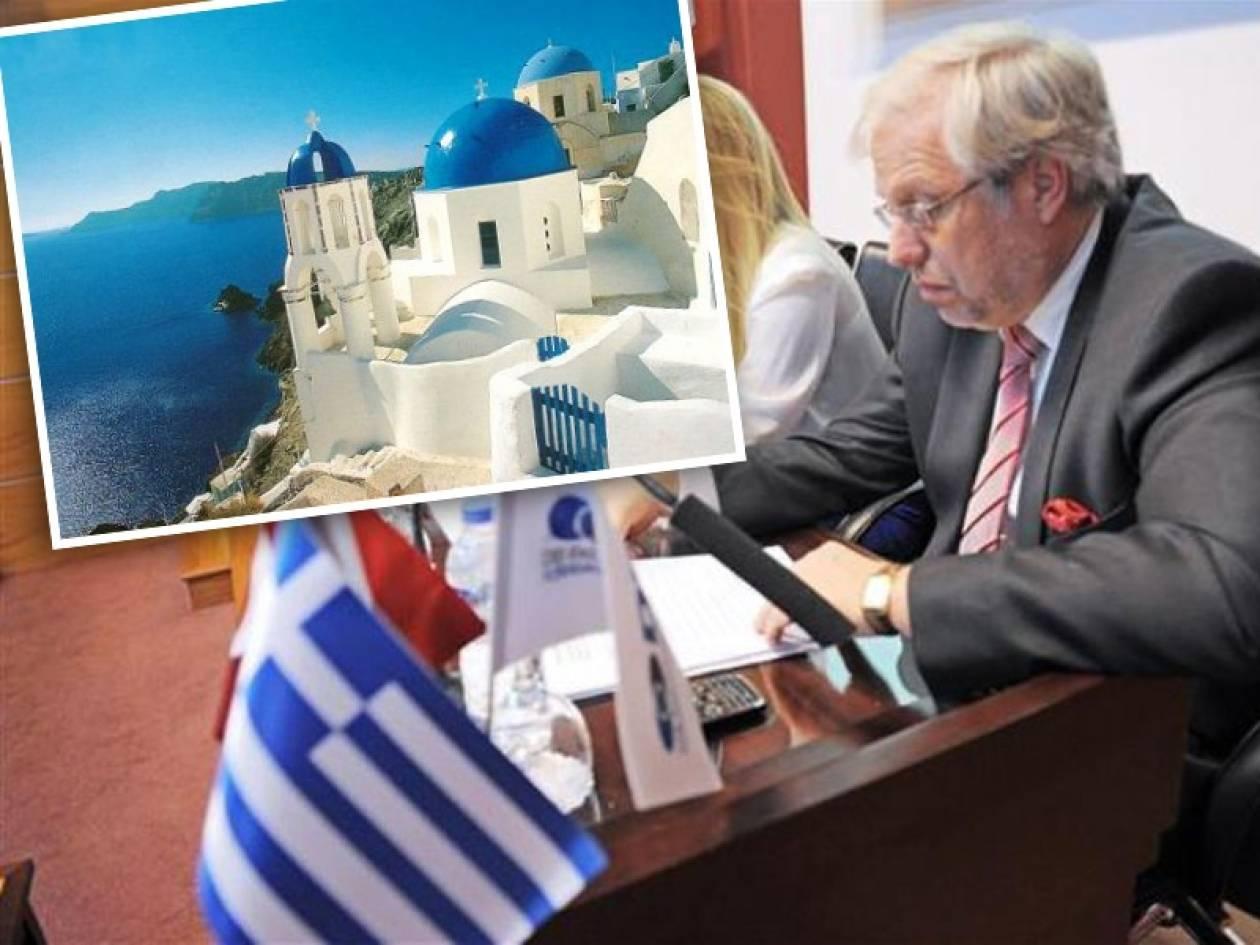 «Πωλείται το 1/3 της ελληνικής γης»