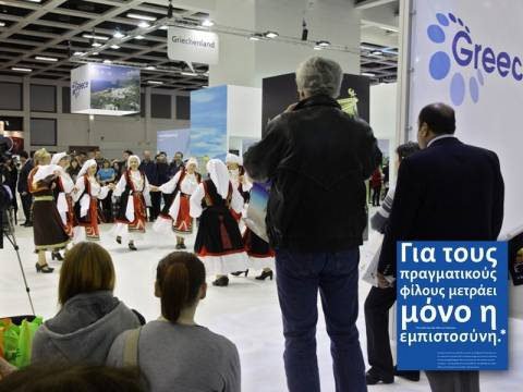 Οι Γερμανοί «ψηφίζουν» Ελλάδα για τουριστικό προορισμό