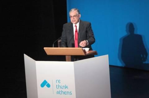 Λ. Παπαδήμος: «Προτεραιότητα η διάσωση του κέντρου της Αθήνας»