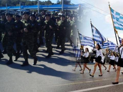 Παρέλαση με …διαπιστεύσεις!