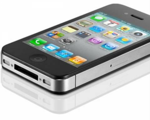 Κυκλοφόρησαν οι πρώτες φήμες για το iPhone 5!