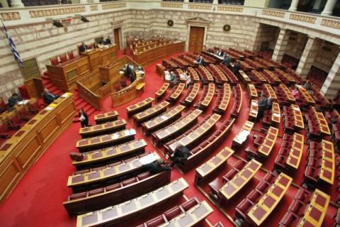 Αναδρομικός έλεγχος των «πόθεν έσχες» πολιτικών από το 1974