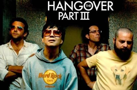 Ανακοινώθηκε το Hangover part 3!