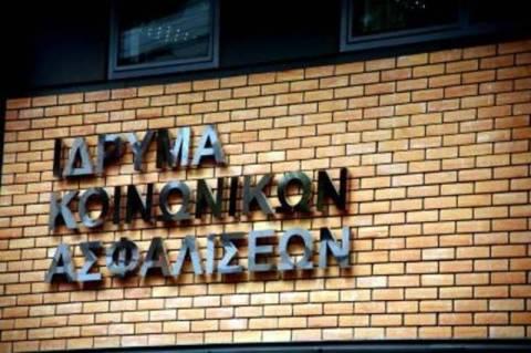 Αναστολή των καθηκόντων των δύο ορθοπεδικών του ΙΚΑ Ηρακλείου