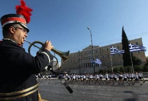Χωρίς τη Φιλαρμονική του Δήμου Αθηναίων οι παρελάσεις