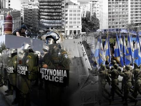 Μέτρα Πολυτεχνείου για την παρέλαση της 25ης Μαρτίου!