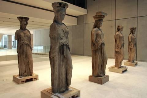 Δωρεάν σήμερα η είσοδος στο Μουσείο της Ακρόπολης