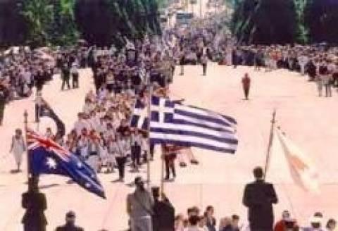 Τζ.Γκίλαρντ:«Πολύτιμη η προσφορά των Ελλήνων στο αυστραλιανό έθνος»!
