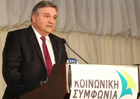 Χάρης Καστανίδης - Κοινωνική Συμφωνία (Α' Θεσσαλονίκης)