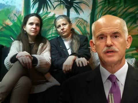 ΧΑΓΗ: Υπό εξέταση η κυβέρνηση Παπανδρέου!