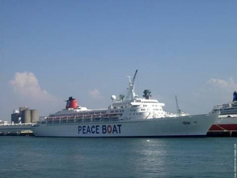Στον Πειραιά αύριο το «πλοίο της Ειρήνης»